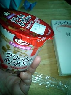 29円の幸せ。