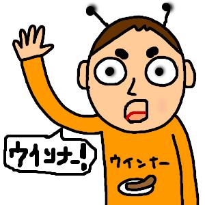 Neta_006_cocolog_oekaki_2009_08_29_
